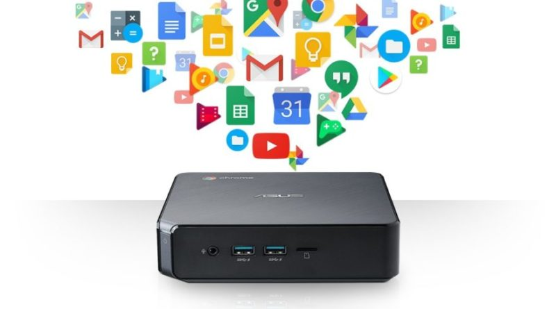 asus chromebox 3 android apps